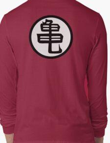 Goku Kanji Symbol Long Sleeve T-Shirt