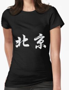 Chinese characters of BEIJING Womens Fitted T-Shirt