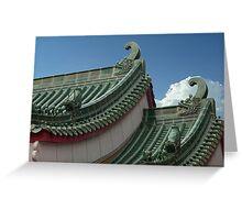 Dragon Design Roof Greeting Card