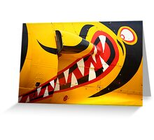Eye of a tiger... Greeting Card