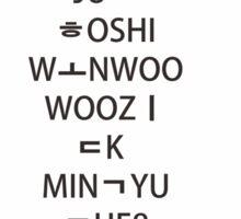 seventeen member name black Sticker