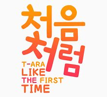 T-ara - Like the first time T-Shirt