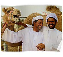 Doha Camel Market Poster