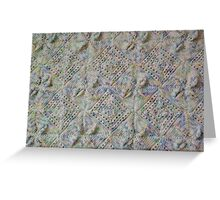 Knitted Diamond Petals Baby Blanket Greeting Card