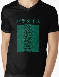 Sad Division Mens V-Neck T-Shirt