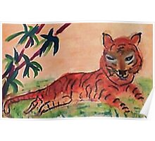 Young tiger, watercolor Poster