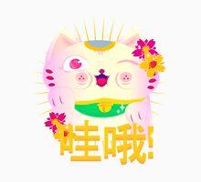 Maneki-neko (Lucky Cat) Unisex T-Shirt