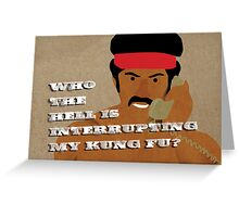 Black Dynamite's Kung-Fu Greeting Card