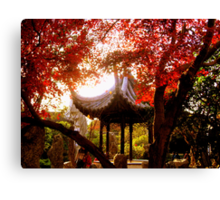 The East is Red Canvas Print