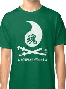 Youmu Classic T-Shirt