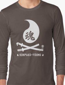 Youmu Long Sleeve T-Shirt