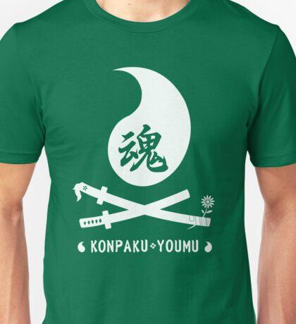 Youmu Unisex T-Shirt
