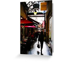 cafes in the arcade Greeting Card