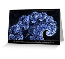 Waves of the Sea Greeting Card