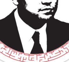 Dom Cobb Has A Dream Sticker