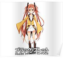 aihara Poster