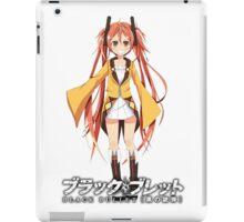 aihara iPad Case/Skin