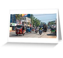 Colombo Street Scene Greeting Card