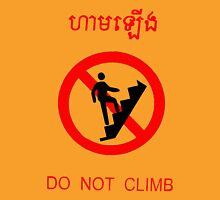 Do Not Climb - English and Khmer Unisex T-Shirt