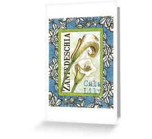 Lazy Daisy Lily 1 Greeting Card