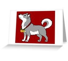 Gray Alaskan Malamute with Gold Jingle Bells & Holly Greeting Card