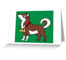 Red Alaskan Malamute with Gold Jingle Bells & Holly Greeting Card