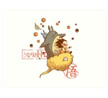 My friend goku Art Print