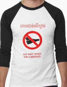 Do not Step on The Carving - English and Khmer Men's Baseball ¾ T-Shirt