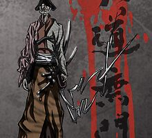 Ronin by Goosemouse