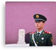 Chinese Guard Canvas Print