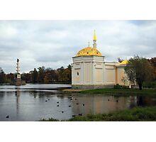 The Catherine Park, Pushkin  Tsarskoe Selo , Saint-Petersburg, Russia Photographic Print