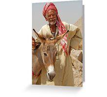 Giza Geezer Greeting Card