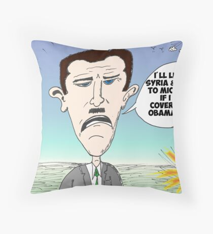 Binary Options News caricature of Bashar Assad Throw Pillow
