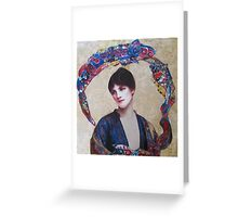 Woman In Blue Greeting Card
