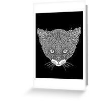 Tuxedo Cat - Complicated Cats Greeting Card