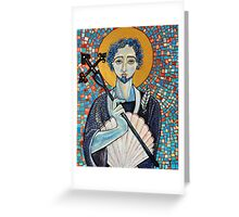 Camino De Santiago Greeting Card
