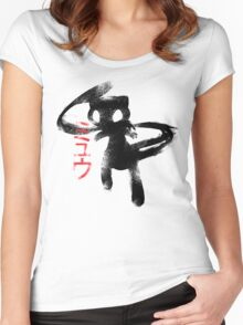 Legend Women's Fitted Scoop T-Shirt