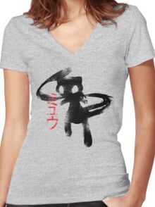 Legend Women's Fitted V-Neck T-Shirt