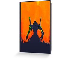 Evangelion Greeting Card