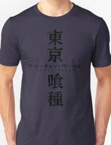 TOKYO GHOUL LOGO Unisex T-Shirt
