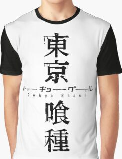 TOKYO GHOUL LOGO Graphic T-Shirt