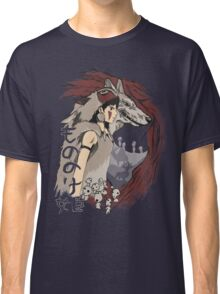 Keepers of the forest mononoke Classic T-Shirt