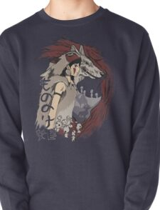Keepers of the forest mononoke Pullover