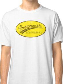Browncoats Baseball Classic T-Shirt