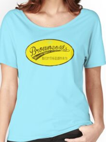 Browncoats Baseball Women's Relaxed Fit T-Shirt