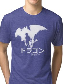 Dragon Rider Tri-blend T-Shirt