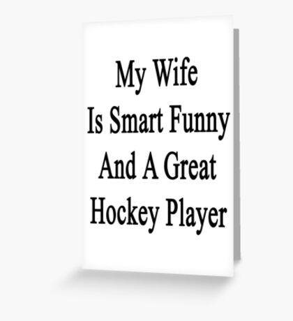 My Wife Is Smart Funny And A Great Hockey Player Greeting Card