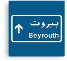Beirut Road Sign, Lebanon Canvas Print