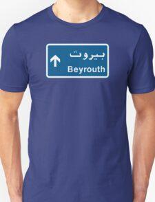 Beirut Road Sign, Lebanon Unisex T-Shirt