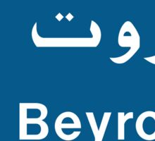 Beirut Road Sign, Lebanon Sticker